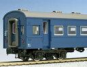 スハフ42 ブルー 改装形【KATO・HO・1-552】「鉄道模型 HOゲージ カトー」