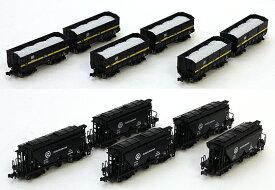 伯備線 石灰輸送貨物列車 12両セット【KATO・10-1158】「鉄道模型 Nゲージ カトー」