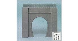 石目模様 単線トンネルポータル(電化) (着色済み)【グリーンマックス・2516】「鉄道模型 Nゲージ GREENMAX」