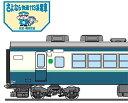 113系-1000・さようなら快速113系電車 増結4両セット 【マイクロエース・A0638】「鉄道模型 Nゲージ MICROACE」