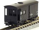 ワフ29500【KATO・8030】「鉄道模型 Nゲージ カトー」