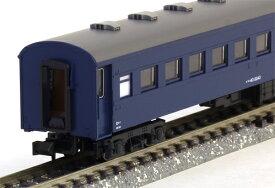 スハ43 ブルー【KATO・5133-2】「鉄道模型 Nゲージ カトー」