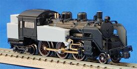 国鉄C11 標準タイプ・シールドビーム・サイドタンク揺止付【トラムウェイ・TW-N-C11B】「鉄道模型 Nゲージ 蒸気機関車」