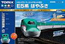 ベーシックセットSD E5系はやぶさ【TOMIX・90163】「鉄道模型 Nゲージ トミックス レールセット」