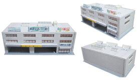 106 バス会社A 【ジオワールド・4589894860076】「鉄道模型 Nゲージ ジオワールド」