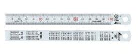 直尺シルバー 150mm 【ミネシマ・G-22C】「鉄道模型 工具」