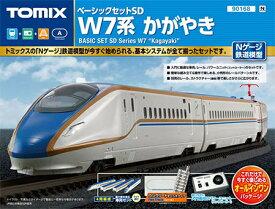 ベーシックセットSD W7系かがやき+カタログ【TOMIX・90168+7311】「鉄道模型 Nゲージ トミックス レールセット」