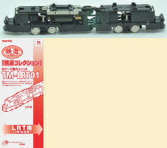 Iron Kore power 2 connecting A TM-LRT01 train model N scale TOMYTEC optional parts