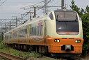 E653系1000番代いなほ(ヘッドマーク付き)7両編成セット(動力付き) 【グリーンマックス・30586】「鉄道模型 Nゲージ GREENMAX」