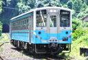 鉄コレ JRキハ54 0番代 2両セット 【トミーテック・268345】「鉄道模型 Nゲージ TOMYTEC」