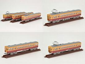 鉄コレ 京阪電車1900系特急電車(新製車)3両セットA 【トミーテック・262169】「鉄道模型 Nゲージ TOMYTEC」