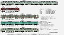 鉄道コレクション第24弾 【トミーテック・268048】「鉄道模型 Nゲージ TOMYTEC」