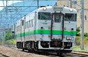 キハ40-1700(T) 【TOMIX・9412】「鉄道模型 Nゲージ トミックス」