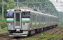733 3000系近郊電車(エアポート)増結セット(3両)【TOMIX・92302】「鉄道模型 Nゲージ トミックス」