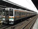 ※新製品 12月発売※JR211系5000番台 4両編成セット(動力付き) 【グリーンマックス・30684】「鉄道模型 Nゲージ GREENMAX」