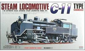 (未組立プラモデル) 蒸気機関車 C11 【マイクロエース・456026】「鉄道模型 Nゲージ MICROACE」