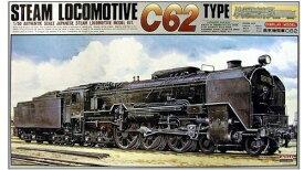 (未組立プラモデル) 蒸気機関車 C62 【マイクロエース・356029】「鉄道模型 Nゲージ MICROACE」