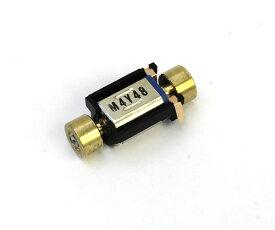 M-13 (TYPE1 ホルダー/接点付)【TOMIX・0616】「鉄道模型 Nゲージ トミックス」