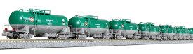 タキ1000 日本石油輸送(米軍燃料輸送列車) 12両セット【KATO・10-1589】「鉄道模型 Nゲージ カトー」