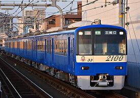 京急2100形(更新車・KEIKYU BLUE SKY TRAIN・マークなし) 8両編成セット(動力付き)【グリーンマックス・30661】「鉄道模型 Nゲージ」