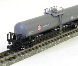 タキ25000形(日通商事)【TOMIX・8733T】「鉄道模型 Nゲージ トミックス」
