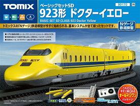 ベーシックセットSD 923形ドクターイエロー+カタログ【TOMIX・90170set】「鉄道模型 Nゲージ トミックス」