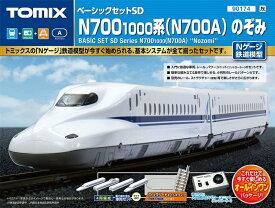 ベーシックセットSD N700-1000系(N700A)のぞみ+カタログ【TOMIX・90174set】「鉄道模型 Nゲージ トミックス」
