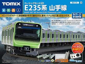 ベーシックセットSD E235系山手線+カタログ【TOMIX・90175set】「鉄道模型 Nゲージ トミックス」