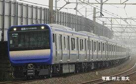 ※新製品 2月発売※E235-1000系(横須賀 総武快速線)増結セット(7両)【TOMIX・98404】「鉄道模型 Nゲージ トミックス」