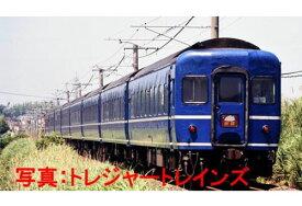 ※新製品 1月発売※14系14形特急寝台客車(出雲2 3号)基本セット(8両)【TOMIX・98678】「鉄道模型 Nゲージ トミックス」