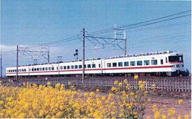 ※新製品 4月発売※東武350型(352F) 特急きりふり 4両セット【マイクロエース・A2098】「鉄道模型 Nゲージ」
