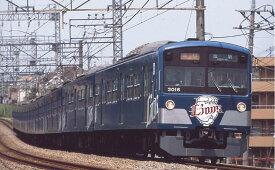 ※新製品 9月発売※西武鉄道3000系 L-train 8両セット【マイクロエース・A7696】「鉄道模型 Nゲージ」
