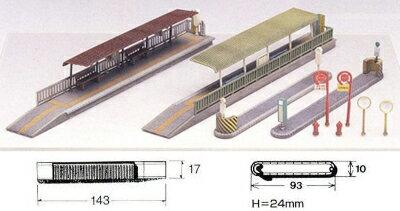 路面電車停留所 (未塗装組立キット)【グリーンマックス・2155】「鉄道模型 Nゲージ GREENMAX」