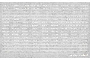 101・103系車輌マークインレタ(白文字)【グリーンマックス・6304】「鉄道模型 Nゲージ オプションパーツ」