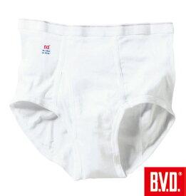 大きいサイズ メンズ ブリーフ B.V.D. (ホワイト) (3L 4L 5L 6L) 【あす楽対応】