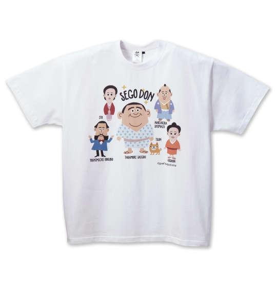 【新着商品!】 大きいサイズ メンズ 半袖Tシャツ 西郷どんどん!かごんま! (ホワイト) (3L 4L 5L 6L 8L) 【あす楽対応】