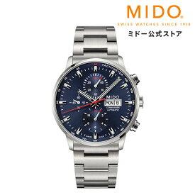 ミドー MIDO 公式 メンズ腕時計 コマンダー クロノグラフ ブルー 44mm 自動巻き ウォッチ watch 腕時計 スイス製 ブランドウォッチ ギフト 2年保証 メタルベルト青文字盤 ビジネス 60時間パワーリザーブ