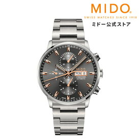 【 ミドー 直営ストア/限定ギフト付 】メンズ 腕時計 公式 コマンダー クロノグラフ グレー 44mm 自動巻き ウォッチ watch 腕時計 スイス製 ブランド ギフト 2年保証 メタルベルト グレー文字盤 ビジネス 60時間パワーリザーブ MIDO