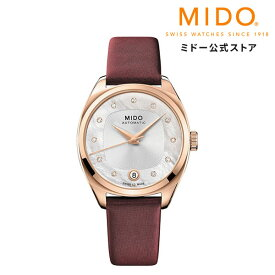 ミドー MIDO 公式 レディース腕時計 ベルーナ ロイヤル スペシャルエディション 33mm 自動巻き ウォッチ watch 腕時計 スイス製 ブランドウォッチ ギフト 2年保証 ファブリックベルト 白文字盤 ビジネス 80時間パワーリザーブ ペアウォッチ 替えベルト
