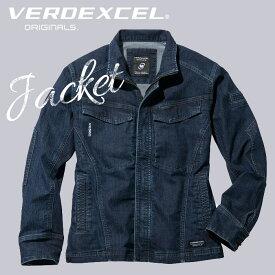 ミドリ安全 ベルデクセルオリジナルズ [VERDEXCEL(R) ORIGINALS] ジャケット VE563上/VE569上 メンズ 春夏秋冬 デニム ストレッチ作業着 インディゴ/ブラック S-4L 仕事着