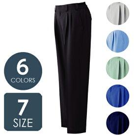 秋冬 メンズ イージーフレックスパンツ [ストレッチ素材] ミドリ安全 もっと、動ける服を。 VERDEXCEL FLEX [ベルデクセル フレックス] VE50シリーズ 作業服 作業着 下衣 ズボン スラックス ユニフォーム 仕事着