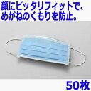 【50枚入】 簡易衛生マスク ミドリ安全 [食品工場 清潔  異物混入防止 粉じん除去 防じん効果] 高性能フィルター フィット ストレッチマスクFS 50枚入