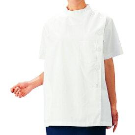レディース 白衣(半袖) ミドリ安全 【抗菌/帯電防止】 《ケーシー型》 白衣 診察衣 薬局衣 クリニック SKA750 ホワイト S~3L 仕事着