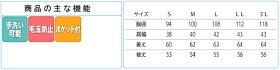 カーディガンミドリ安全[フォーク]FOLK【毛玉防止加工/高耐久性】《両腰ポケット付き》ナースユニフォームレディースカーディガンKMD1000ネイビー