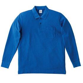 鹿の子ドライ長袖ポロシャツボンマックスBONMAXMS3115シリーズポロシャツユニフォーム作業着制服イベントユニセックス男女兼用