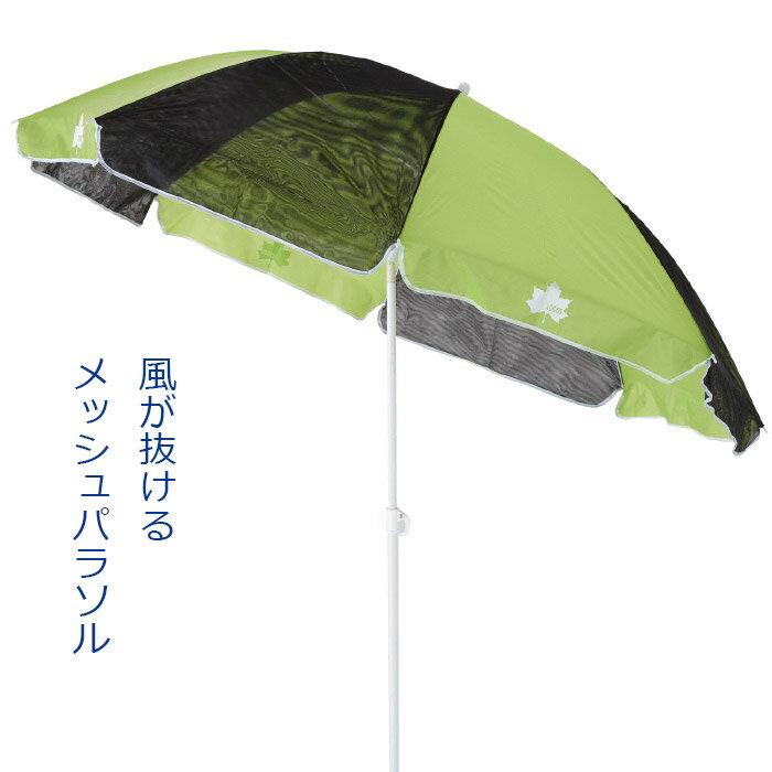 大型パラソル メッシュ LOGOS[ロゴス] 木かげパラソル200 [直径200cm 大型パラソル ダブルメッシュ 熱中対策テント用備品]