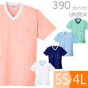 医師看護師ユニフォーム [小倉屋] 男女兼用 スクラブニットシャツ 390シリーズ 介護 制服 ユニフォーム 上衣 仕事着