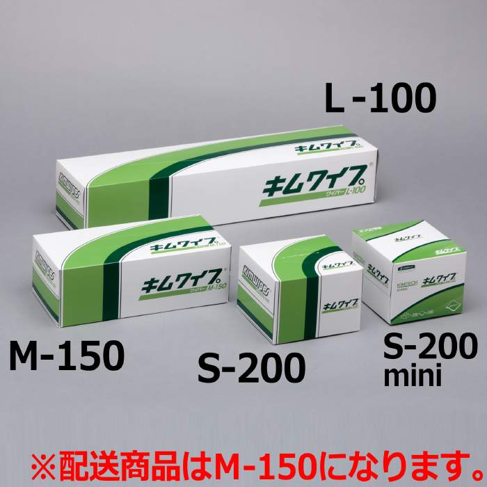 日本製紙クレシア キムワイプ(R) M-150 [22.5×21cm] 150枚×36箱/ケース