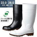安全長靴 ミドリ安全 ワイド樹脂先芯 NW1000スーパー ホワイト/ブラック 22.0〜28.0cm