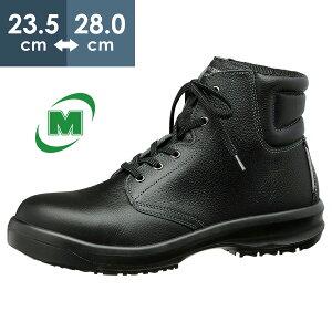 超耐滑底安全靴 ハイグリップセフティ ミドリ安全 中編上靴 HGS520 ブラック 23.5〜28.0(EEE)cm